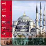 トルコ債券&株式ファンド2012-09