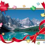 マニュライフ・カナダ債券ファンド(愛称:メープルギフト)