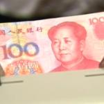 サプライズ!!2日連続で中国人民元の切り下げが!米国の利上げに暗雲立ち込める?賢い個人投資家の選択肢は??