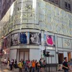 香港の不動産市況と米国利上げに伴う香港ドル資産変調の可能性