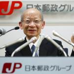 今年の本丸、日本郵政3社が11/4に同時上場で売出総額は1兆3,800億円!誰が為の上場か!