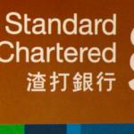 Standard Charteredから投資出来るファンドと海外投資(オフショア投資)との勘違い