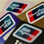 中国が銀聯カード(Union Pay)による海外での現金引き出しを年間10万元へ制限〜国家(通貨)を信じるリスク、日本や日本円は?〜