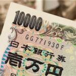 2014年国外財産調書結果−ジャパンリスク回避に向けて富裕層の富は国境を越える