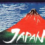 THE 日本株 オープン