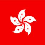 2018年版香港の祝祭日まとめ、渡航時にはご注意を!