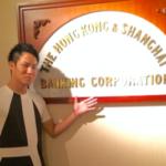 香港歴史博物館を訪れてHSBC香港の歴史と香港史と占領時代の日本を知る(「金融」も過去の歴史の積み重ね)