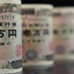 富裕層への相続税課税強化の動き(平成29年度税制改正)