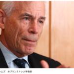 著名投資家ジョージ・ソロス氏の「シムズ理論」の薦めを拒否した麻生太郎財務相