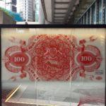 写真で見るHSBC香港の歴史