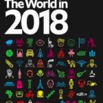 """個人投資家が無視できないThe Economist """"The World in 2018(2018年 世界はこうなる)""""と """"Fedcoin"""""""