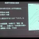 【動画ブログ】資産運用は未来のアナタの為に(3)〜資産運用初心者向け〜